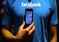حذف تطبيق فيسبوك يحفظ 20% من عُمر بطاريّات هواتف أندرويد