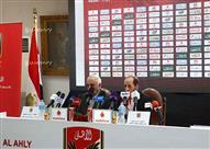 المؤتمر الصحفي للنادي الأهلي للإعلان عن آلية دخول المباريات