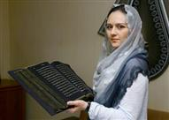 بالصور والفيديو: فنانة أذربيجانية تنجز أول مصحف مكتوب على الحرير في