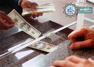ما هو حكم العمل في البنوك ؟