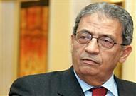 عمرو موسى: فشل مصر سيكون هزة إقليمية ودولية كبيرة