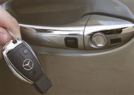 احذر من استعمال مفتاح التحكم عن بعد للسيارة بهذه الطريقة