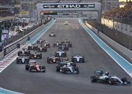 هاميلتون يحرز مركز الانطلاق الأول لسباق أبو ظبي لفورمولا-1