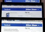 برمجية خبيثة تستخدم فيسبوك في اختراق حواسيب المُستخدمين