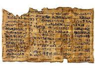 بالفيديو والصور .. بردية فرعونية تروي الآيات التسع إلى فرعون التي