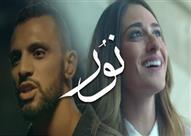 """أمينة خليل تشارك زاب ثروت الغناء في """"كليب نور"""""""