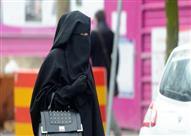 النمسا تخطط لحظر ارتداء النقاب والبرقع