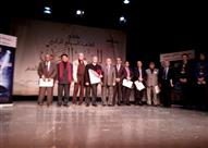 إعلان اسم الفائز بجائزة ملتقى القاهرة الدولي للشعر العربي