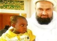 بالفيديو: طفل في الثالثة من عمره.. يحفظ القرآن «كاملاً» ويفوز في مسابقات