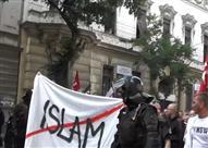 سلوفاكيا لا تعترف بالإسلام كديانة رسمية في البلاد