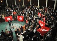 نواب بالبرلمان التونسي يرفضون الوقوف للنشيد الوطني اعتراضًا على قانون المالية