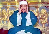 """الأحد.. """"الثقافة"""" تحيى ذكرى وفاة الشيخ عبد الباسط عبد الصمد"""