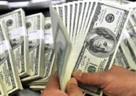 تعرف على أسعار الدولار في 5 بنوك بنهاية تعاملات الجمعة