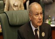 أبو الغيط: الجامعة العربية تؤيد لبنان وتقف إلى جانبه