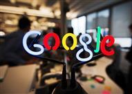 """خدمات مفيدة على """"جوجل"""" لا يعرفها المستخدمون"""