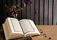 ما هي أسماء الدول والمدن التي ذكرت في القرآن ؟