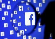 أبرز حماقات مُستخدمي فيسبوك في 2016