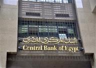 هل يتدخل البنك المركزي في سوق الصرف مجددًا؟