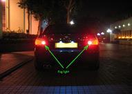 احذر مصابيح الضباب الخلفية قد تتسبب في حوادث تصادم