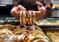 ننشر أسعار الذهب بمصر بعد استقرارها قرب أدنى مستوى في 10 أشهر عالميًا