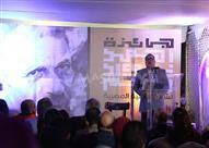 """رئيس لجنة جائزة """"الفاجومي"""" يكشف سبب فوز ديوان """"باندا"""" -(صور)"""