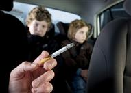ممنوع التدخين في أي سيارة يتواجد فيها طفل!