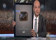 """يوتيوب يمنح قناة """"ON-E"""" جائزة الزر الذهبي - فيديو"""
