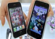 سامسونغ تربح نزاعا قضائيا ضد أبل حول براءة اختراع أيفون