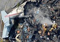 فتح التحقيقات في حادث تحطم طائرة الركاب الباكستانية