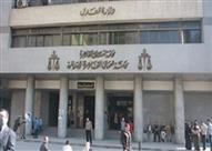 الجنايات تستكمل محاكمة مستشار وزير الصحة بتهمة الرشوة
