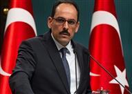 الرئاسة التركية: محادثات مع روسيا لإعلان وقف لإطلاق النار في حلب
