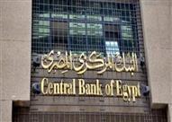 المركزي: ارتفاع المعدل السنوي للتضخم الأساسي إلى 20.73% خلال نوفمبر