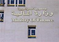 المالية تطرح أذون خزانة بقيمة 7.5 مليار جنيه