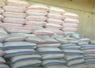 بالصور.. ضبط 52 طن أرز شعير حجبها 4 تجار غلال عن الأسواق بكفر الشيخ