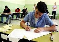 ننشر جداول امتحانات نصف العام لجميع صفوف النقل  بالإسكندرية