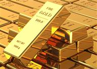 الذهب يتراجع عالميًا بفعل مخاوف رفع الفائدة