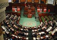 البرلمان التونسي يصوت ضد الاجراءات الضريبية على المحامين
