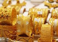 تعرف على أسعار الذهب اليوم بمصر بعد تراجعها عالميًا