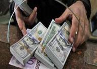 ماذا حدث لسعر الدولار بنهاية تعاملات الجمعة؟