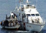 خفر السواحل الإيطالي ينقذ 66 مهاجرا سوريا في بحر إيجة