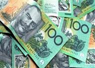 أستراليا: ثلث الشركات الكبرى لم تدفع ضرائب في العام الماضي