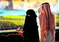 السعوديون يتجهوا للزواج من المطلقات..فأين ذهبت التقاليد والأعراف؟