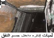 الجيش يدمر نفقًا خرسانيًا على الشريط الحدودي.. ويضبط مخزنين للأسلحة (صور)