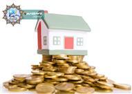 هل على المال المدخر لشراء مسكن الزوجية زكاة؟