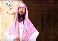 لاتحزن لعله خير - الشيخ نبيل العوضي