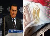في الذكرى الخامسة لتنحيه.. هل مازال اقتصاد مبارك الأفضل؟ (تقرير)