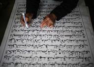 بالصور: هاشم كلوب.. فلسطيني ينسخ المصحف بخط يده بحجم كبير
