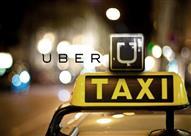 """الفارق بين """"أوبر"""" وسيارات ملاكي تنتحل صفة الأجرة"""