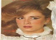 صورة نادرة تكشف عن شقاوة 4 نجمات من جميلات السينما المصرية