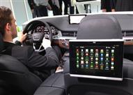 بالفيديو.. أودي تزود سيارتها بتقنية قادرة على تحسين مزاج السائق